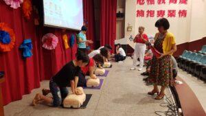 107學年度CPR訓練