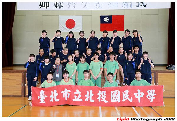緣結北投石:北投國中與日本生保內中學締結姊妹校代表照片
