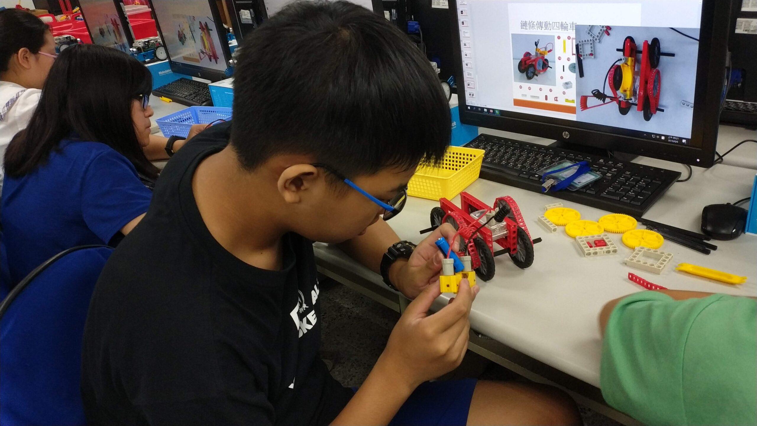 玩積木翻轉學習—-中小學生開心學STEAM,北投國中快樂當創客代表照片