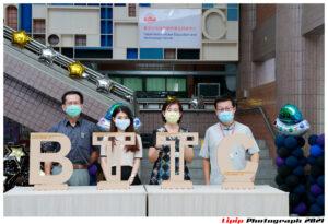 多元創新 科技北投–臺北市北投科技中心揭牌開幕