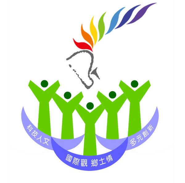 臺北市立北投國民中學願景圖像