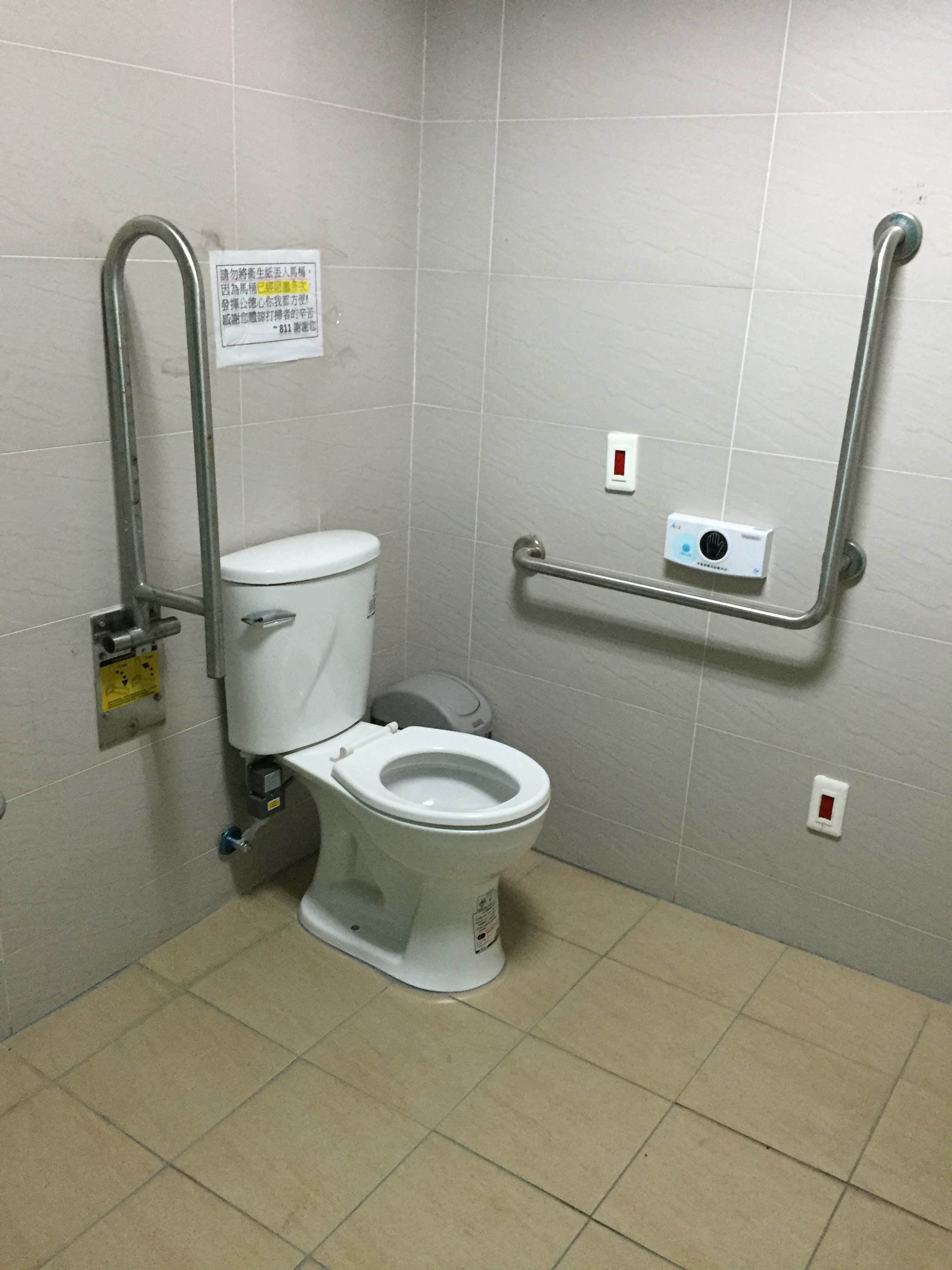 寬敞明淨的無障礙專用廁所