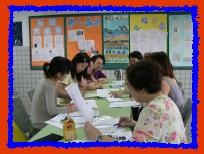 特教組每週三或四固定召開教學暨班務會議